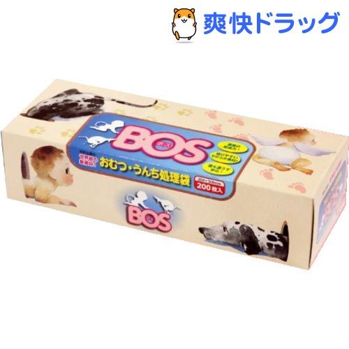 防臭袋BOS 防臭袋 BOS ボス 超定番 おむつ うんち処理用 200枚入 マーケティング ボックスタイプ