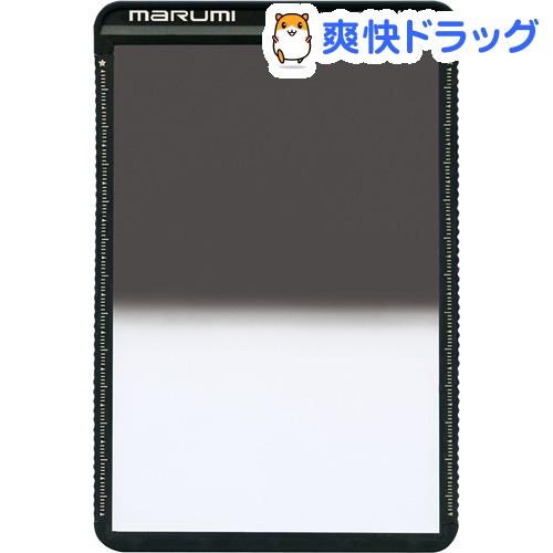 マルミ 角型 グラデーションNDフィルター 100*150 Hard GND4(1個)【マルミ】