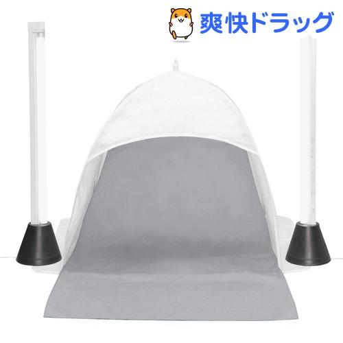 エツミ ドームスタジオネオ Mサイズ ライティングセット VE-6914(1セット)【エツミ】