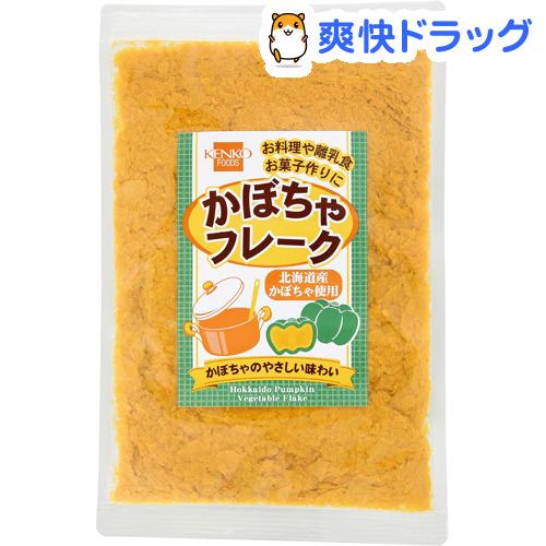 健康フーズ / かぼちゃフレーク かぼちゃフレーク(75g)【健康フーズ】