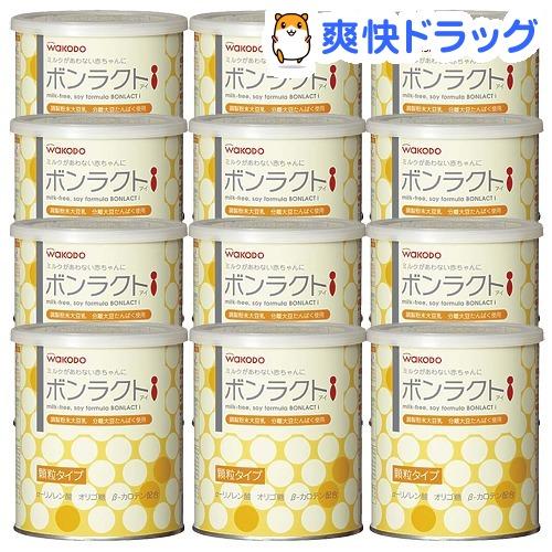 粉ミルク 和光堂 ボンラクト 360g 格安店 国内送料無料 I 12缶セット