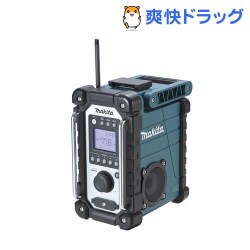 マキタ 充電式ラジオ MR107 青(1台)