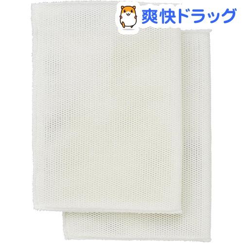パナソニック 加湿器専用 迅速な対応で商品をお届け致します 交換用加湿フィルター 2枚入 白 FE-ZPE23 ◆高品質
