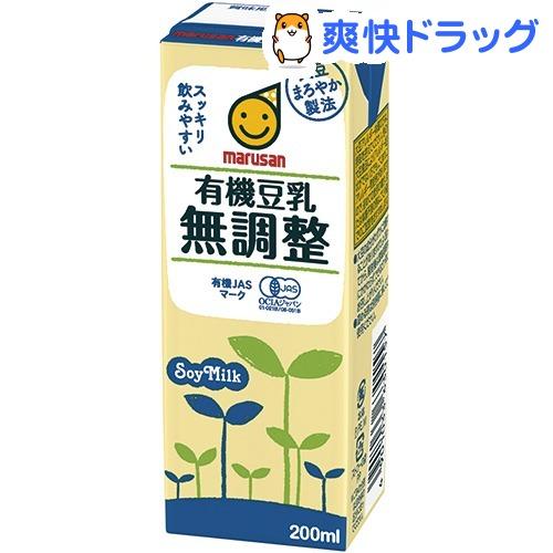 マルサン / マルサン 有機豆乳 無調整 マルサン 有機豆乳 無調整(200ml*12本入)【マルサン】