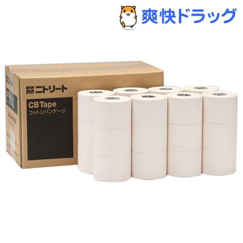 ニトリート CBテープ 50 バリューパック 50mmテープセット CBV50(24巻)【ニトリート】