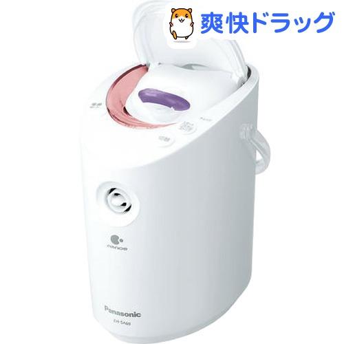 スチーマー ナノケア 2WAYタイプ ピンク調 EH-SA69-P(1台入)【ナノケア】