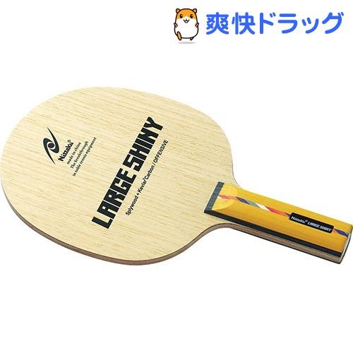 ニッタク ラージボール用シェイクラケット ラージシャイニー ストレート(1コ入)【ニッタク】
