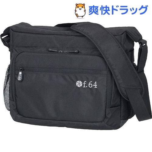 エツミ f.64 SHM ブラック VF64SHM-BK(1個)【f.64】