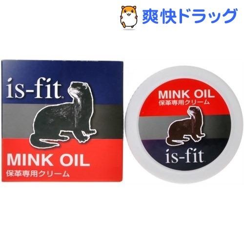 イズフィット ミンクオイル(35g)【イズフィット】