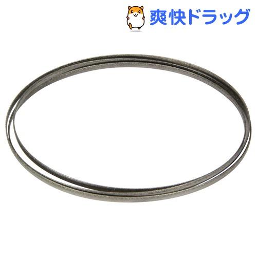 リョービ TBS-50用帯鋸刃 4891145 M-1145(1個)【リョービ(RYOBI)】