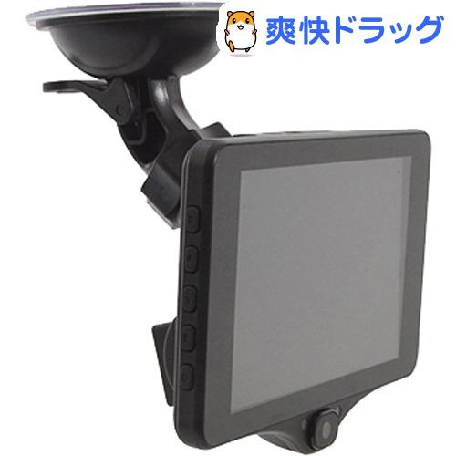 サンコー 3カメラ同時録画ドライブレコーダー THACAM3D(1台)