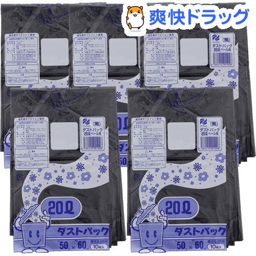 2020新作 ゴミ袋 ダストパック 日本製 厚手 黒 20L 定番キャンバス 10枚 50枚入 5コパック 0.025mm