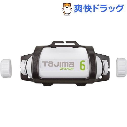 タジマ リチウムイオン充電池3757C LE-ZP3757C(1コ入)【タジマ】