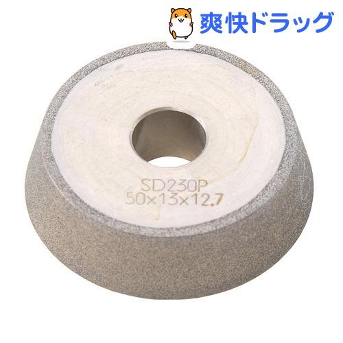 プロクソン ダイヤモンド砥石 No.21206(1コ入)【プロクソン】