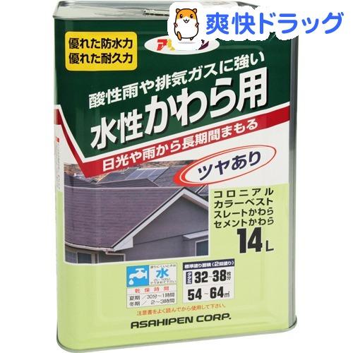 アサヒペン 水性かわら用 ギンクロ(14L)【アサヒペン】