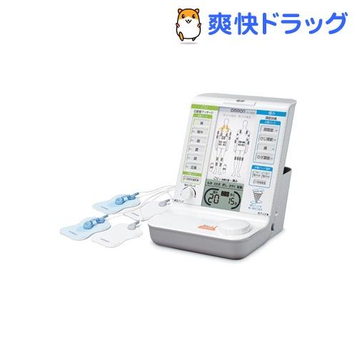 オムロン 電気治療器HV-F5000(1台)