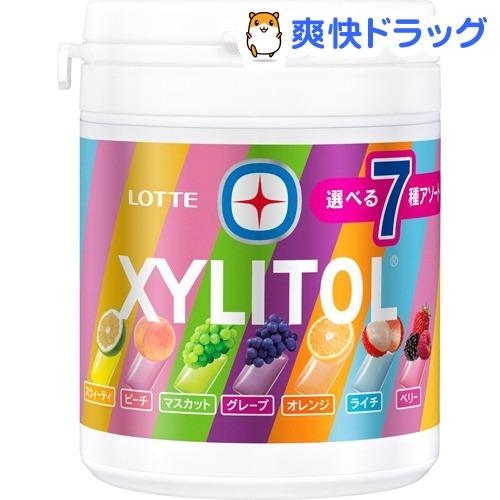 おやつ キシリトール XYLITOL 7種アソートボトル キシリトールガム 情熱セール 143g 大人気