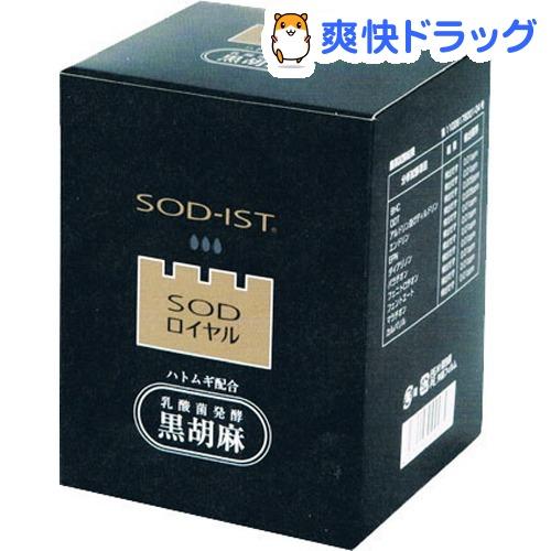 SODロイヤル黒胡麻(3g*60包)【丹羽メディカル研究所】