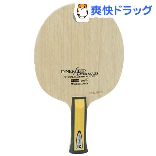バタフライ インナーフォース レイヤー ZLC アナトミック 36682(1本入)【バタフライ】