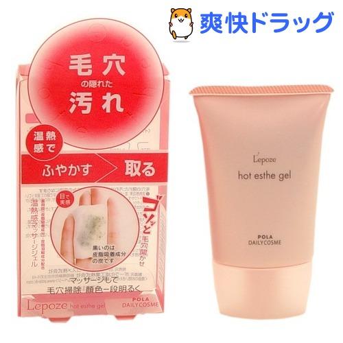 Lepoze facial gel hot esthe (60 g) / click Pack / mask (coating type)