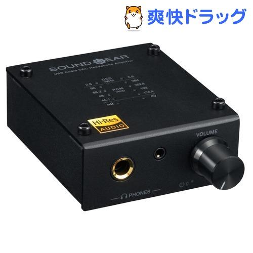 プリンストン DSD対応DAC内蔵ヘッドホンアンプ PAV-HADSD(1台)【プリンストン(Princeton)】