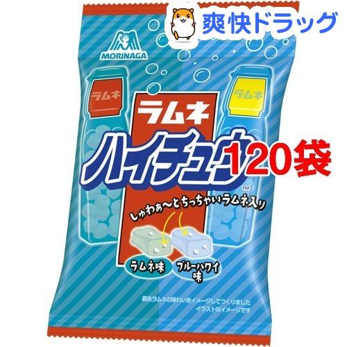 森永 ラムネ ハイチュウ(32g*120袋セット)【ハイチュウ】
