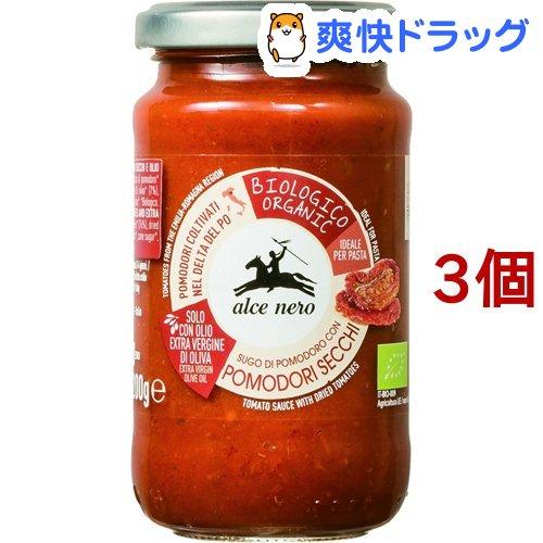 アルチェネロ 有機パスタソース トマト おしゃれ 200g 3個セット 春の新作 ドライトマト