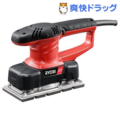 リョービ サンダ S-810 629302A(1台)【リョービ(RYOBI)】