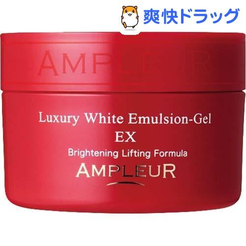 アンプルール ラグジュアリーホワイト エマルジョンゲルEX レギュラー(120g)【アンプルール】