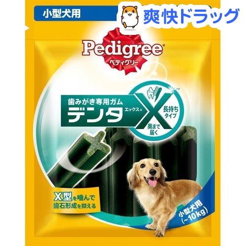 ペディグリー Pedigree デンタエックス 小型犬用 市販 ショップ レギュラー d_pedi 11本入