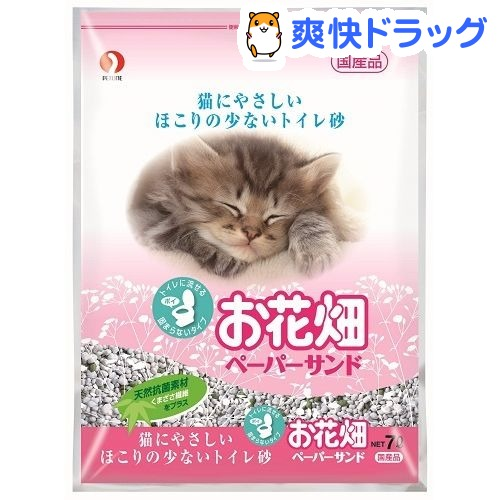 猫砂 お花畑 ペーパーサンド(7L)