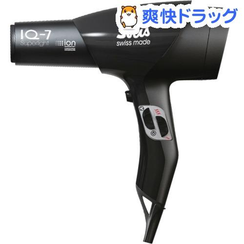 ソリス IQ-7スーパーライト426 ブラック(1台)【Solis(ソリス)】[ドライヤー]