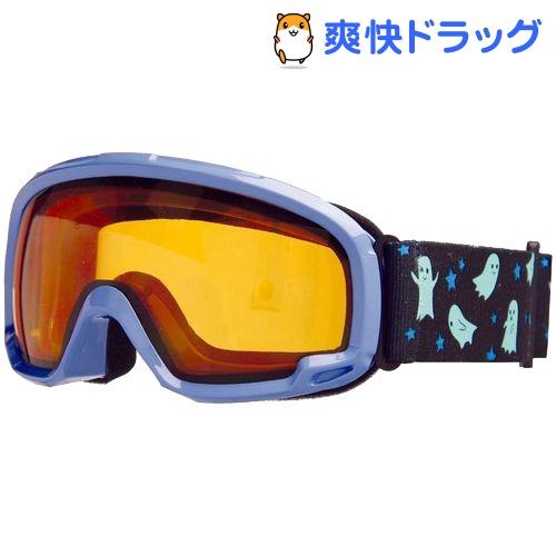 mine ゴーグル キッズ ジュニア MC-100 BK(1個)