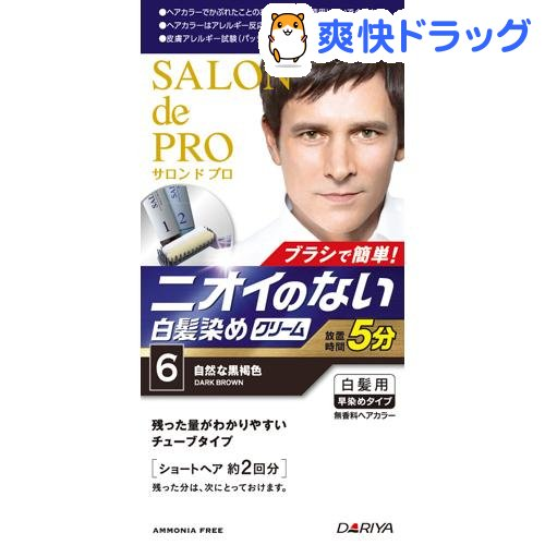 白髪染め 日本全国 送料無料 配送員設置送料無料 サロンドプロ メンズスピーディ クリーム 自然な黒褐色 6 1セット