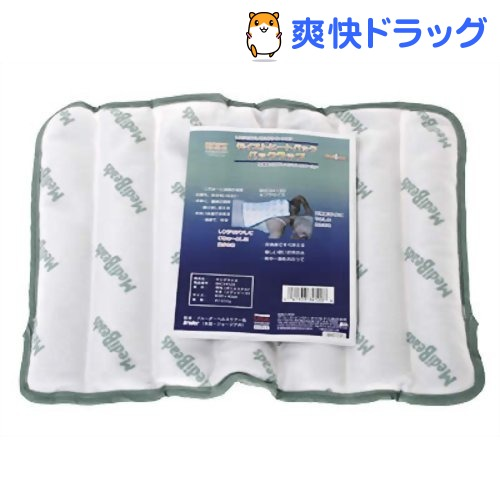 モイストヒートパック キングサイズ(1コ入)【モイストヒートパック】【送料無料】