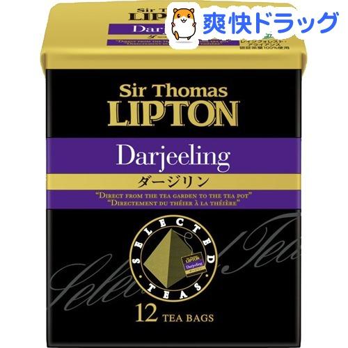 sa·托马斯·利普顿大吉岭茶袋(12包)