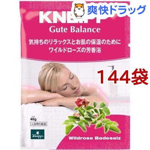 クナイプ グーテバランス ワイルドローズの香り(40g*144袋セット)【クナイプ(KNEIPP)】