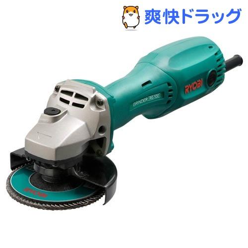 リョービ スリムグラインダ RG-100 625900A(1台)【リョービ(RYOBI)】