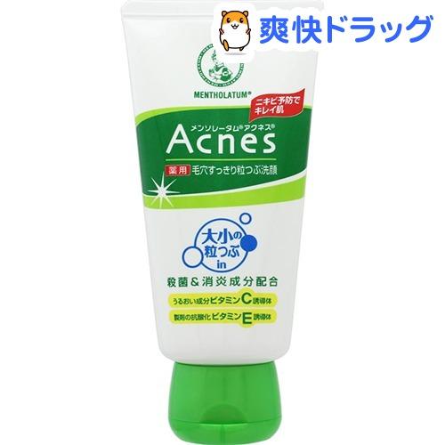 送料無料 激安 お買い得 キ゛フト アクネス メンソレータム 薬用毛穴すっきり粒つぶ洗顔 安い 130g