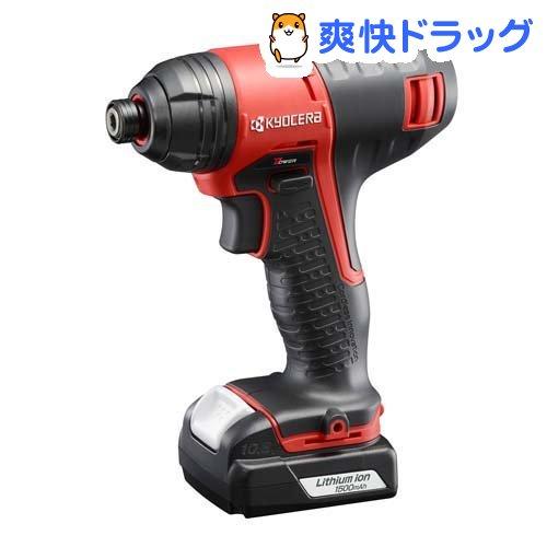 リョービ 充電式インパクトドライバ BID-1110L1(1台)【リョービ(RYOBI)】