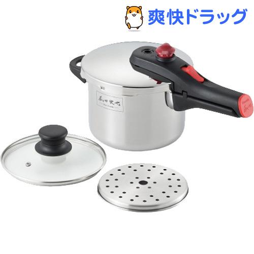 菰田欣也 3層片手圧力鍋 3.2L KO0008(1コ入)