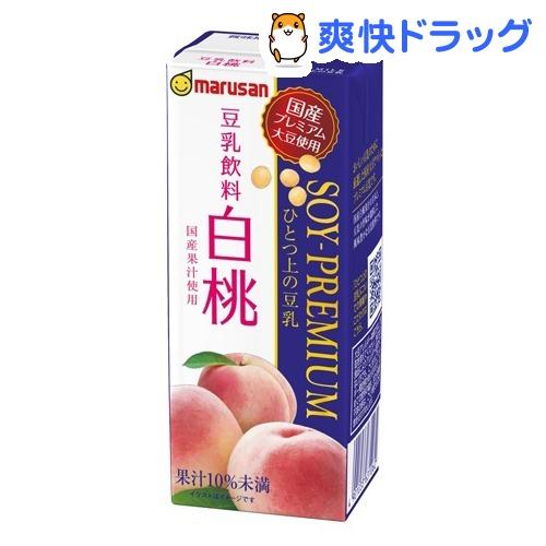 マルサン おすすめ特集 売り出し ソイプレミアム ひとつ上の豆乳 200ml 白桃 12本入