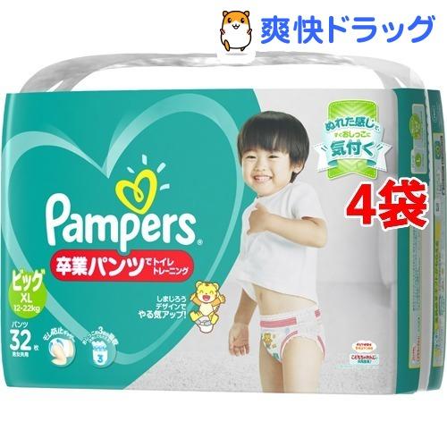 <title>パンパース オンライン限定商品 おむつ 卒業パンツ ビッグ 32枚入 4コセット</title>