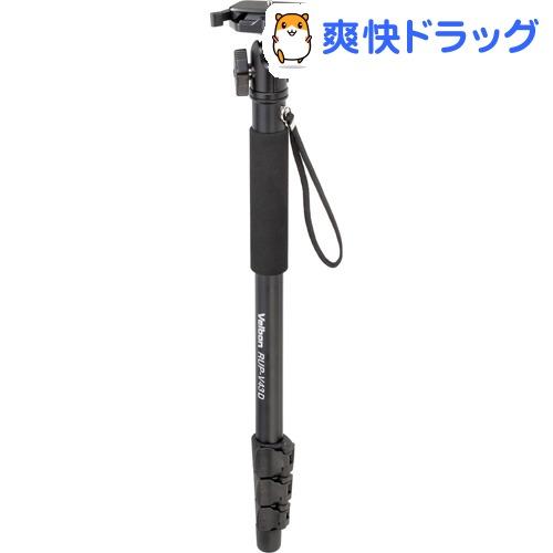 ベルボン スタンダード一脚 RUPシリーズ RUP-V43D(1コ入)【ベルボン】