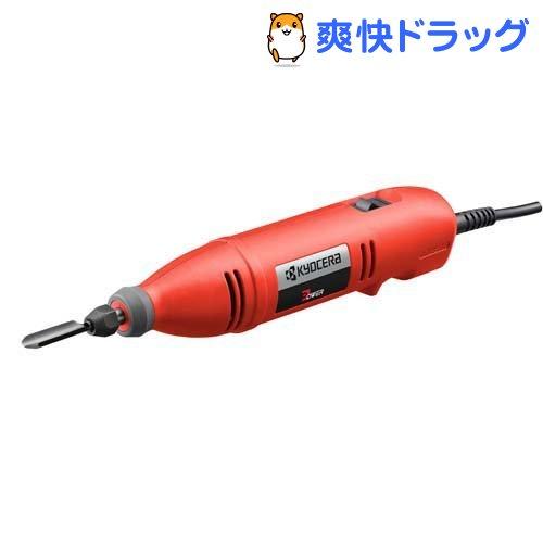 リョービ 電動彫刻刀 696401A DC-501(1個)【リョービ(RYOBI)】
