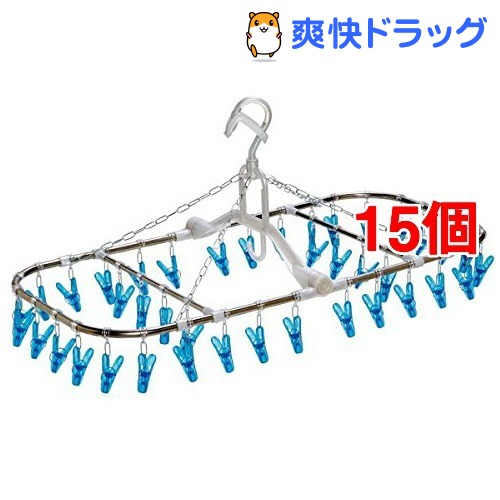 ピンチハンガー ステンレスハンガー 40ピンチ(15個セット)