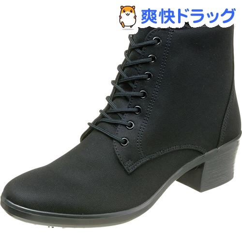 アサヒ トップドライ TDY3924 ブラック AF39241 22.5cm(1足)【TOP DRY(トップドライ)】