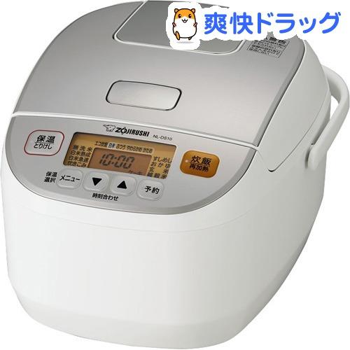 象印 マイコン炊飯ジャー 5.5合炊き NL-DS10-WA(1台)【象印(ZOJIRUSHI)】[炊飯器]