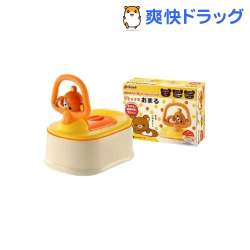 Richelle rilakkuma potty (single) / [potty McLaren was baby bear]