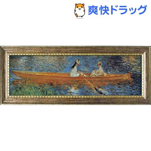 ユーパワー アートフレーム ミュージアム・アート ルノワール Gel加工 セーヌ川のボート遊び MW-18096(1コ入)【ユーパワー】